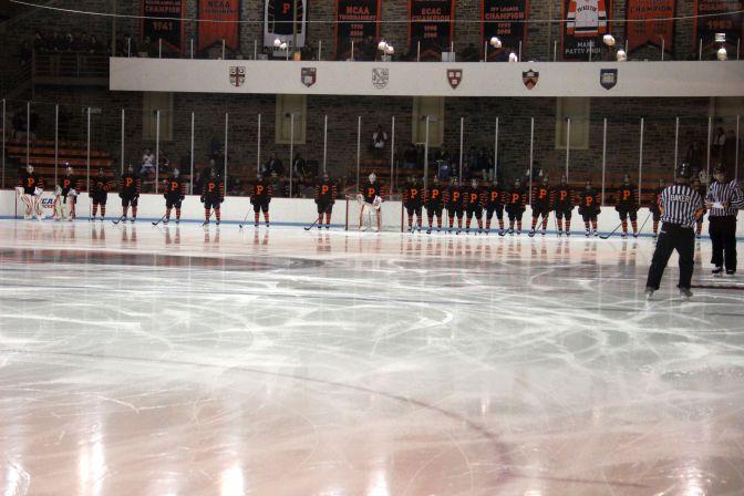 Princeton team line