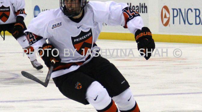 Getting To Know The Freshmen Tigers: Ryan Berlin